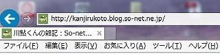 川鮎くんの雑記.jpg